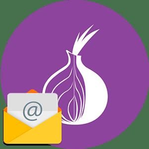 Анонимная почта Tor