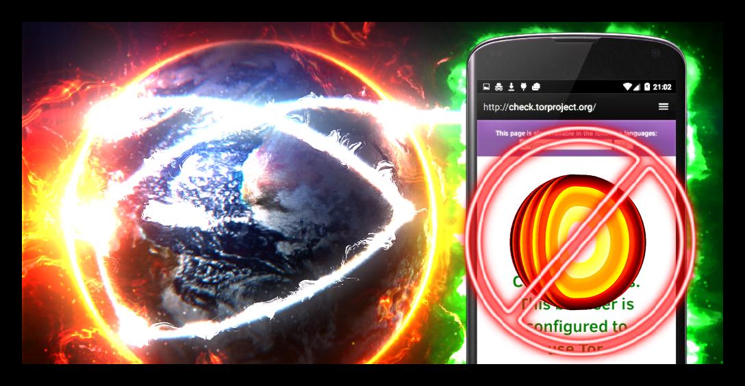 Картинка Fire.onion