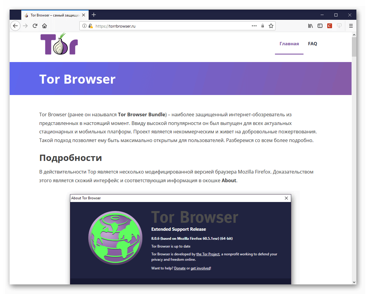 Tor browser for mozilla gydra работа с тор браузер hyrda вход
