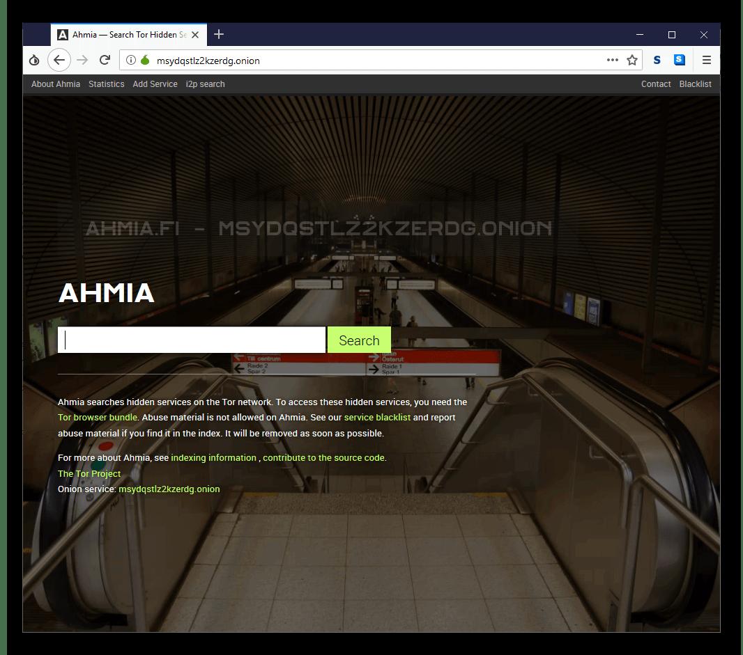 Общий вид поисковика Ahmia в Tor Browser