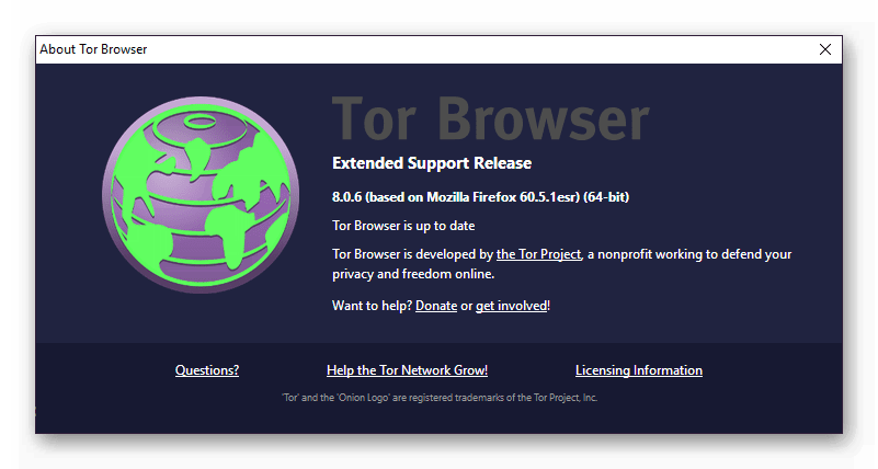 загрузка tor browser hydra2web