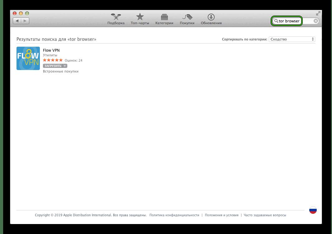 Поиск Tor Browser в Mac App Store