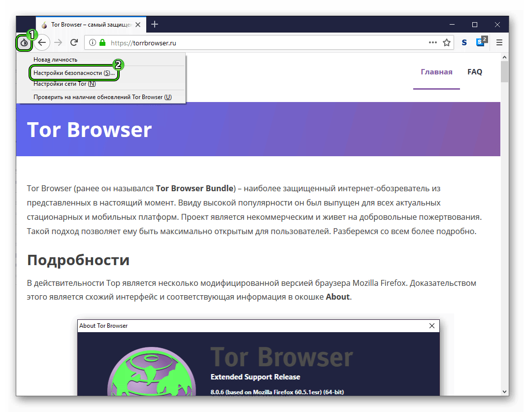 tor browser live cd hyrda