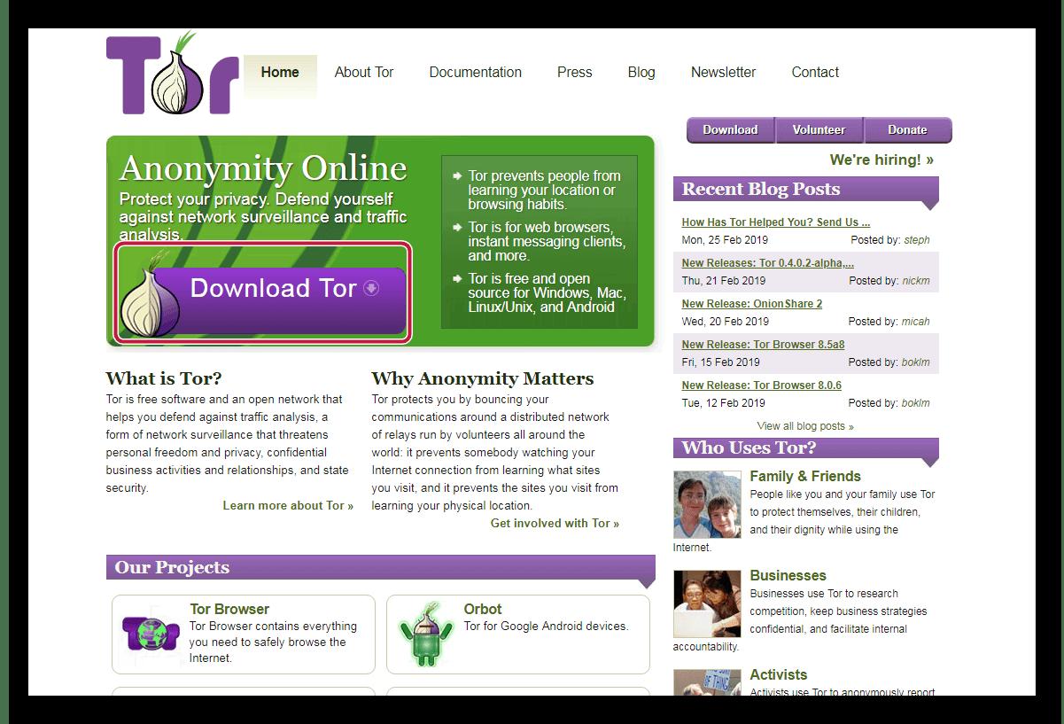 Скачать Tor Browser для Windows 7 с официального сайта