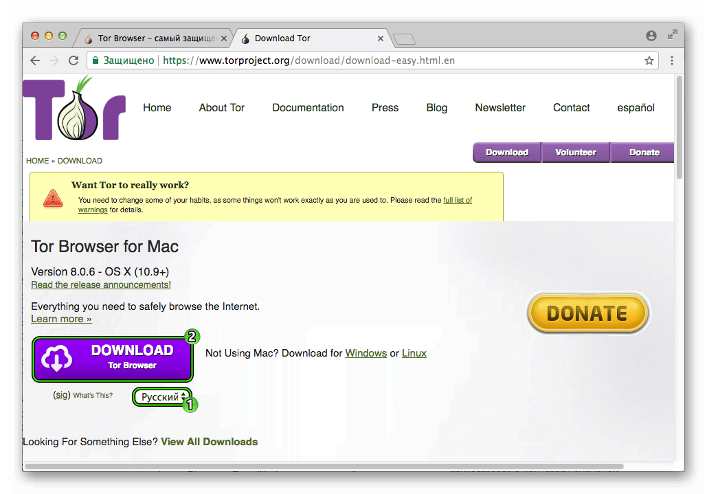 Как установить tor browser на mac os hudra flash for tor browser гирда