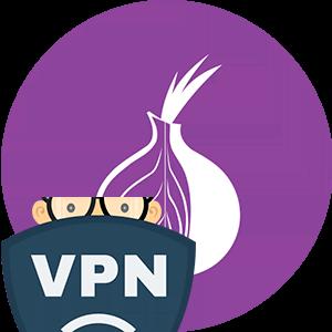 VPN для Tor Browser