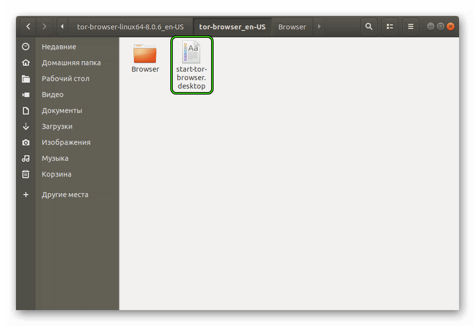 Tor browser for linux mint tor browser или piratebrowser